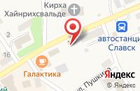 Схема проезда до компании Руденков и К в Славске