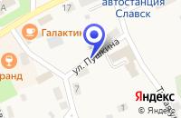 Схема проезда до компании ОВД Г. СЛАВСКА в Славске