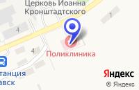 Схема проезда до компании ГОРОДСКАЯ ПОЛИКЛИНИКА в Славске