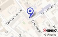 Схема проезда до компании МАГАЗИН ЛЕСТИ в Черняховске