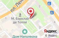 Схема проезда до компании Теплоэнергетика в Черняховске