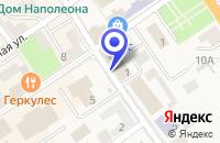 Схема проезда до компании АО МИТ-БАЛТ в Черняховске