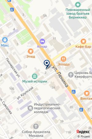ОПТИКА на карте Черняховска