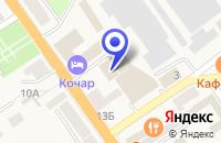 Схема проезда до компании БАР АНИТА в Черняховске