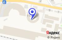 Схема проезда до компании БАР ГОСТЕВОЙ ДОМ в Черняховске