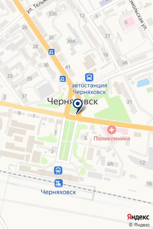 ЖЕЛЕЗНОДОРОЖНАЯ СТАНЦИЯ ЧЕРНЯХОВСК на карте Черняховска