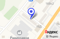 Схема проезда до компании АТП СЕРДЮК А.П. в Советске