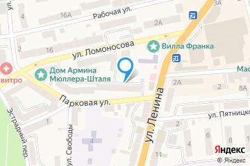 Афиша места Люмен-фильм (Советск)