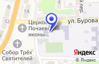 Схема проезда до компании МОУ ЛИЦЕЙ №10 в Советске