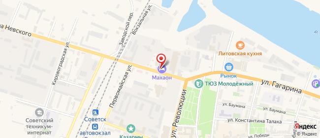 Карта расположения пункта доставки Советск Александра Невского в городе Советск