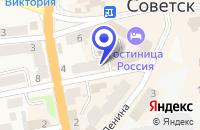 Схема проезда до компании ПРОДОВОЛЬСТВЕННЫЙ МАГАЗИН НОРД в Советске