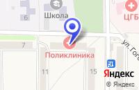 Схема проезда до компании ГОРОДСКАЯ ПОЛИКЛИНИКА в Советске