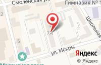 Схема проезда до компании КВАРТИРНО-ЭКСПЛУАТАЦИОННАЯ ЧАСТЬ СОВЕТСКОГО РАЙОНА в Советске