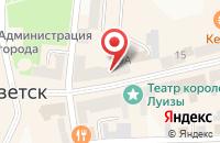 Схема проезда до компании МАГАЗИН БЫТОВОЙ ТЕХНИКИ АТЛАНТ в Советске