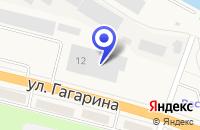 Схема проезда до компании СТОМАТОЛОГИЧЕСКИЙ КАБИНЕТ в Советске