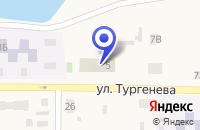 Схема проезда до компании ПОЖАРНАЯ ЧАСТЬ №12 в Советске