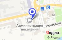 Схема проезда до компании РОСТЕХИНВЕНТАРИЗАЦИЯ в Озерске