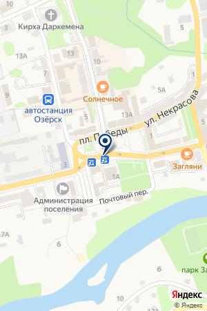 ГОРОДСКАЯ БОЛЬНИЦА (ДЕТСКОЕ ОТДЕЛЕНИЕ) на карте Озерска