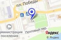 Схема проезда до компании ОЗЕРСКИЙ КИНОТЕАТР в Озерске