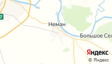 Гостиницы города Неман на карте