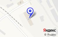 Схема проезда до компании НИЛМА-ЭКСПОРТ в Немане