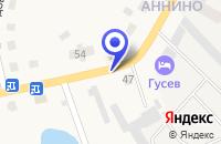 Схема проезда до компании СТРОИТЕЛЬНАЯ ОРГАНИЗАЦИЯ ЛАВА в Гусеве