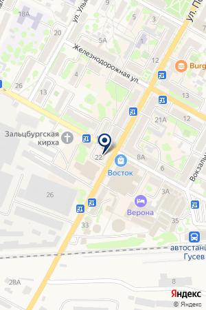 ГУСЕВСКИЙ ЗАВОД СТА ПРОЖЕКТОР на карте Гусева