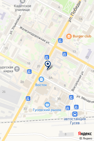 АГЕНТСТВО ГУСЕВСКАЯ НЕДВИЖИМОСТЬ на карте Гусева