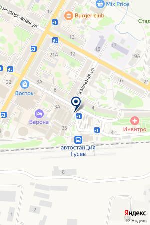 ЖЕЛЕЗНОДОРОЖНЫЙ ВОКЗАЛ РЖД на карте Гусева