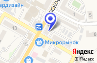 Схема проезда до компании ОВД Г. ГУСЕВ в Гусеве