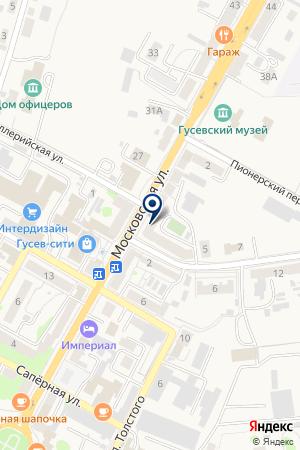 АПТЕКА ФАРМАЦИЯ на карте Гусева