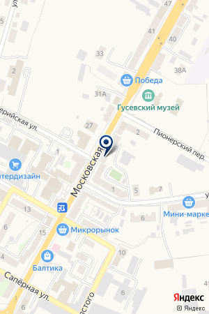 МАГАЗИН АВТОЗАПЧАСТЕЙ АВТОЛЮКС на карте Гусева