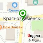 Местоположение компании СХПК УЗЛОВОЕ