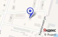Схема проезда до компании АО БОРОДИНСКОЕ ТОРФОПРЕДПРИЯТИЕ БАЛТОРФ в Знаменске