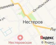 Калининградская область, Нестеровский район, г. Нестеров, ул. Черняховского, д. 18.