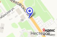 Схема проезда до компании НЕСТЕРОВСКИЙ ДОМ КУЛЬТУРЫ в Черняховске