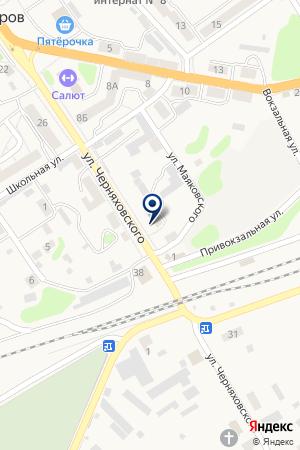 ВОЕННО-СТРАХОВАЯ КОМПАНИЯ на карте Черняховска