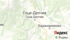Отели города Гоце-Делчев на карте