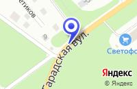 Схема проезда до компании ГРАЖДАНПРОМСТРОЙ в Миассе