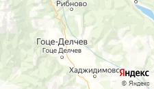 Отели города Огняново (Благоевградская область) на карте