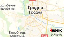 Отели города Гродно на карте
