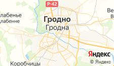 Гостиницы города Гродно на карте