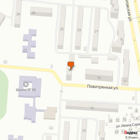 Повітряна вул., 94