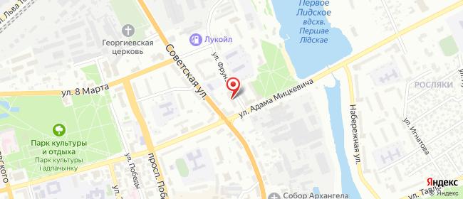 Карта расположения пункта доставки На Фрунзе в городе Лида
