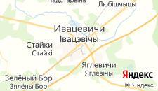 Отели города Ивацевичи на карте