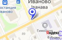 Схема проезда до компании АПТЕКА № 2 в Иваново