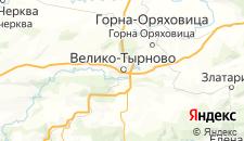 Отели города Велико-Тырново на карте