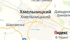 Гостиницы города Хмельницкий на карте