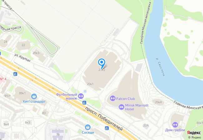 Место проведения события