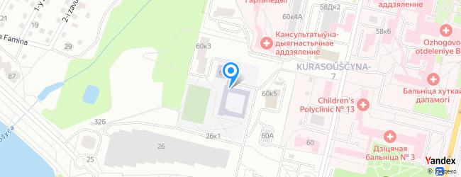 Educational establishment «Belarusian State Medical College»